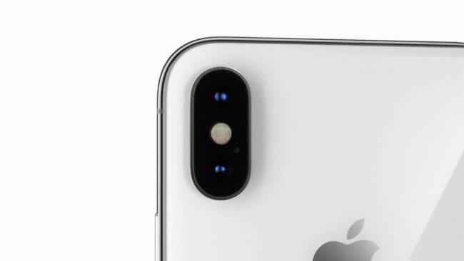 iphone x espia